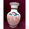 Nagy váza  Édesanya, mindent köszönök!