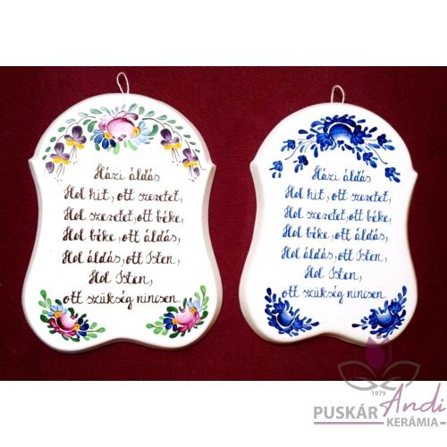 Ívelt plakett  Magyar házi áldás