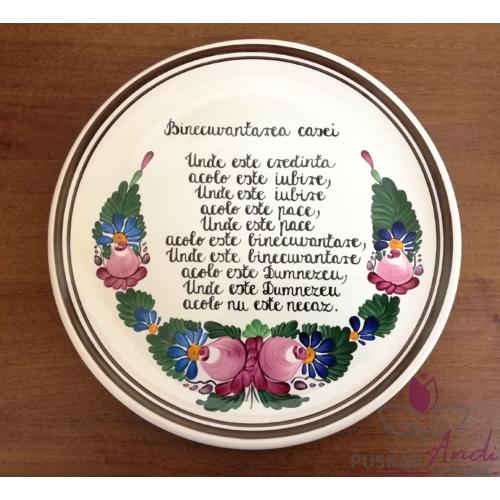 Tányér közepes  /Ø22 cm/   Román Házi áldás